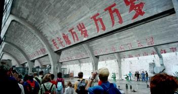 Beijing's 798 Art District
