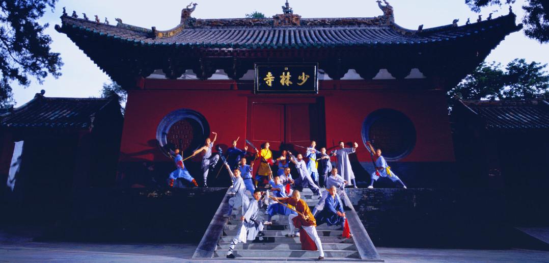Martial Arts Travel