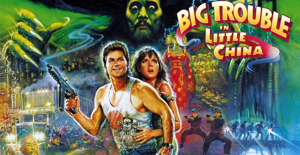 big-trouble-in-little-china-51b688a140b60
