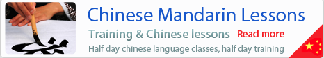 Chinese mabdarin lessons