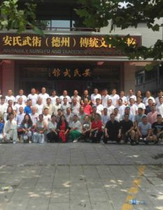 An Wushu Family Martial Arts School's opening ceremony