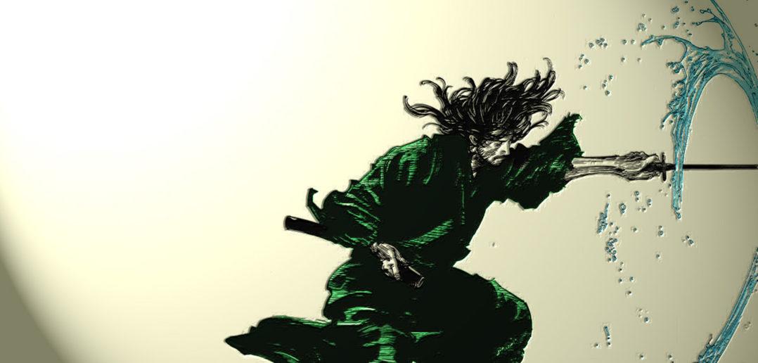 Remembering Miyamoto Musashi