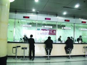 Inside-a-China-Bank-300x224