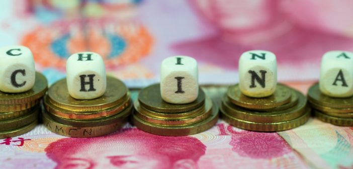 Guide to Money and Banking in China