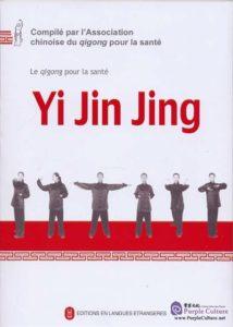 Learn the Yi Jin Jing, Tendon, Muscle Strengthening