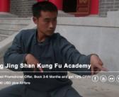 Shengjing Shan Kung Fu Academy – Review