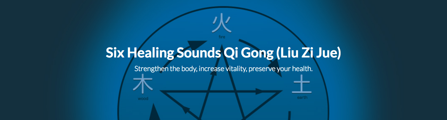 Liu Zi Jue, Six Healing Sounds