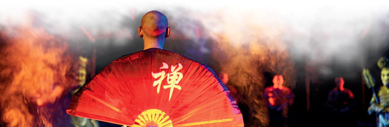 chinese wushu kungfu martial arts academy