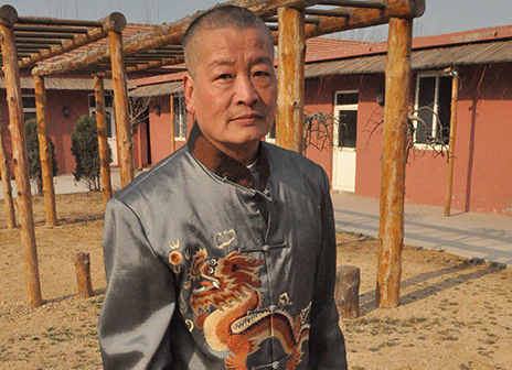 Master Sui Peng Fei